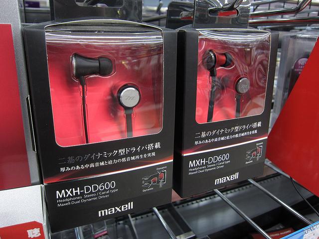 MXH-DD600_01.jpg