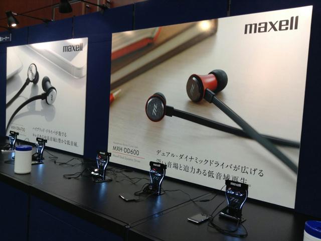 MXH-DD600_09.jpg