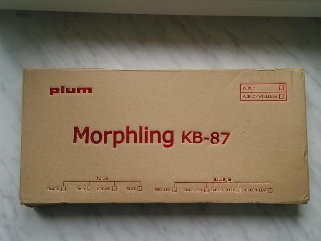 Morphling_KB-87_02.jpg