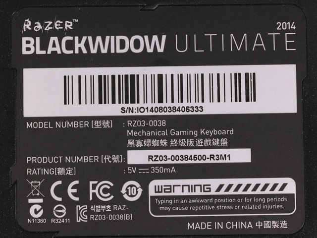 Razer_BlackWidow_Ultimate_2014_06.jpg