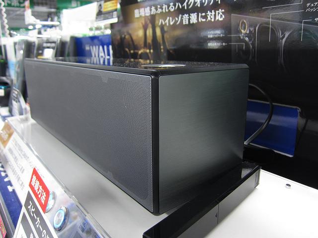 SRS-X9_03.jpg