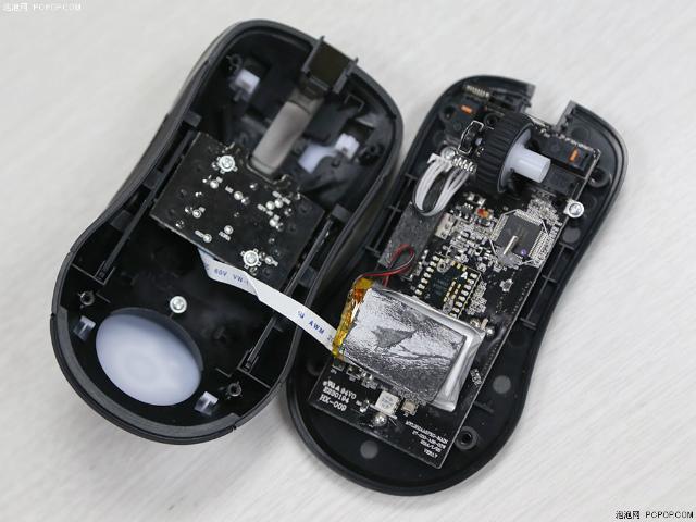 Sensei_Wireless_Decomposition_01.jpg