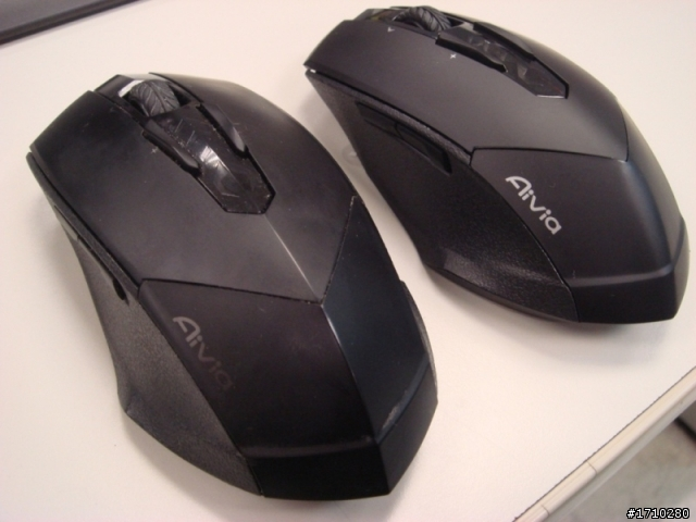 Wireless_Gaming_Mouse_201406_08.jpg