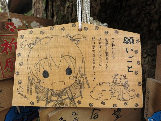 kamichu2014_09.jpg