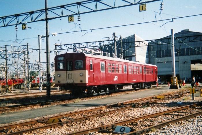 南福岡電車区のクモヤ740形(2000年) - 鉄道 - JR九州