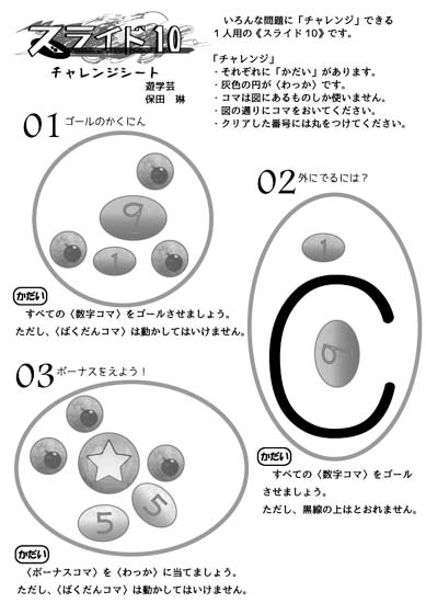 s_10c01.jpg