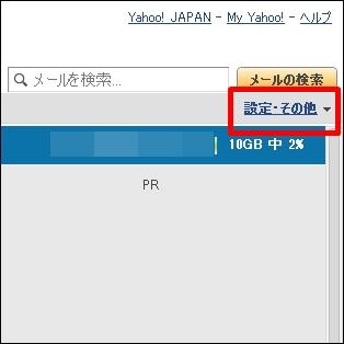 20140411_01.jpg