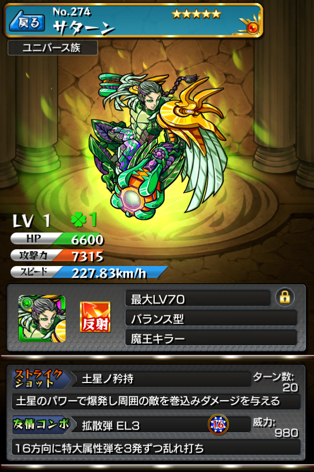 20140609162317ae0.png