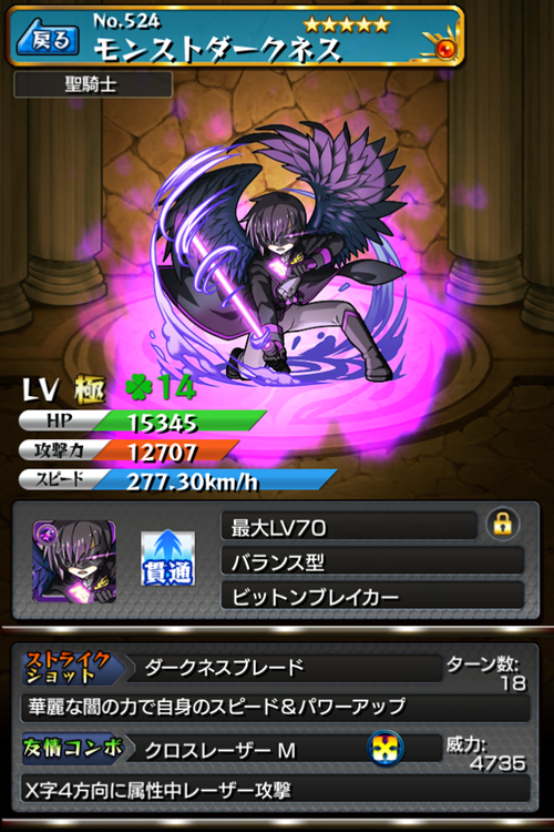 20140617131142f03.png