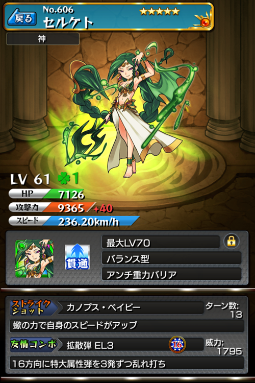 20140619103836a62.png