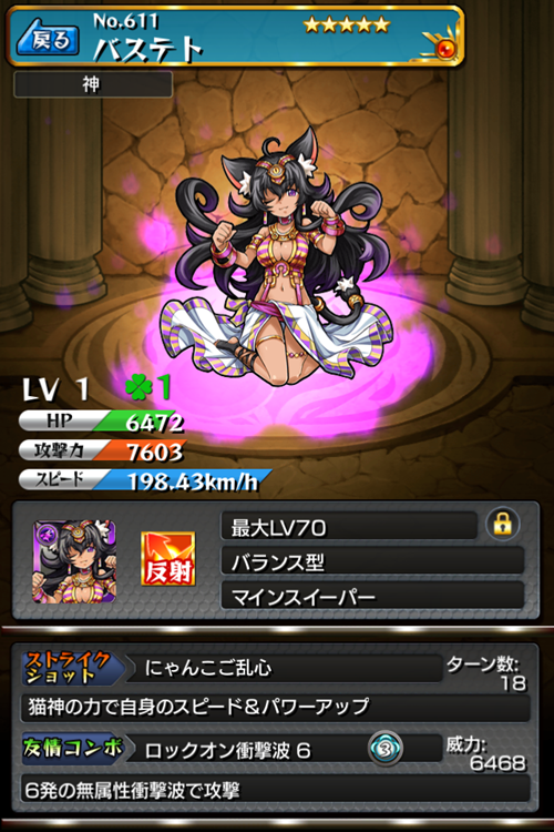 201406202113429a9.png