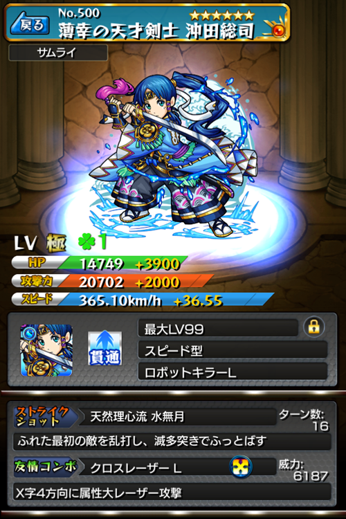 201406252250203f1.png
