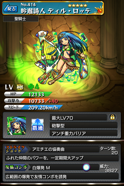 20140625225021013.png