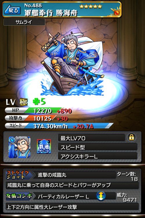 20140628060638c00.png