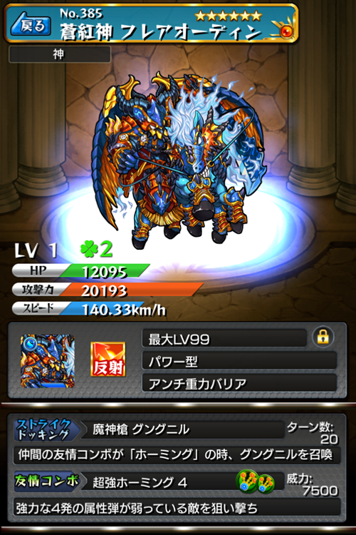 201406291620267c8.png