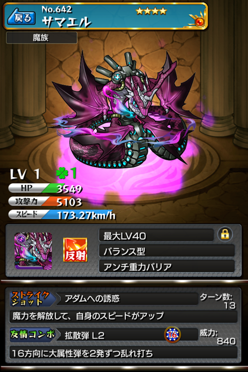 20140704110333a59.png
