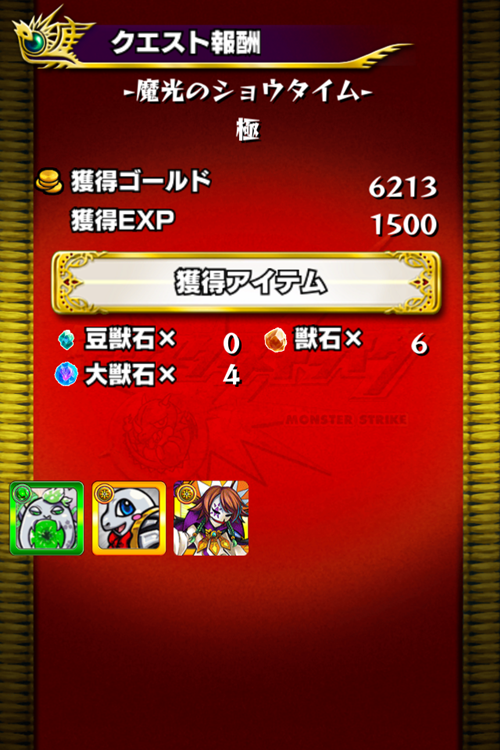201407050108365ff.png