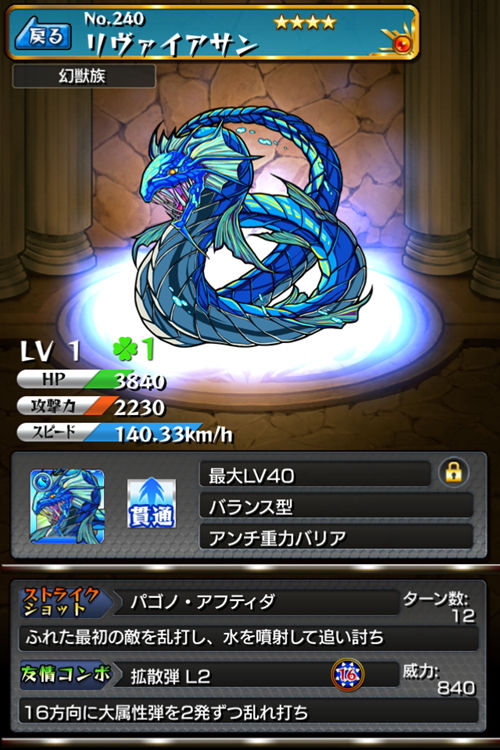 20140707123030297.png