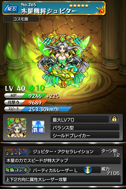 20140707123035689.png