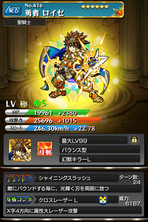 20140707123037493.png