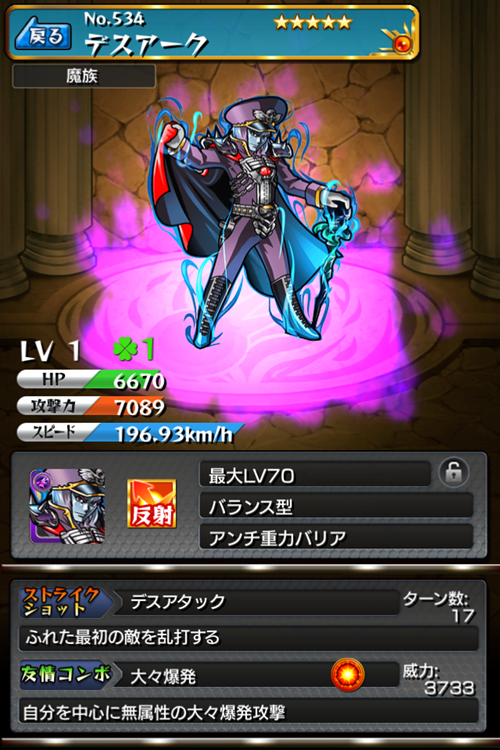 2014070720510772f.png