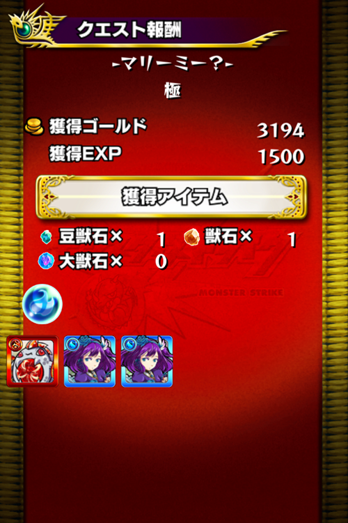 20140711115056187.png