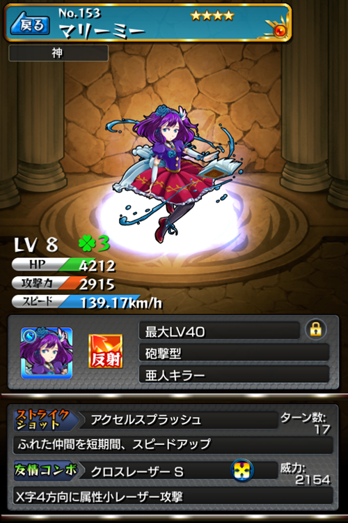 20140711115057ff2.png