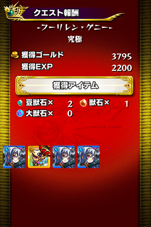 20140711201403386.png