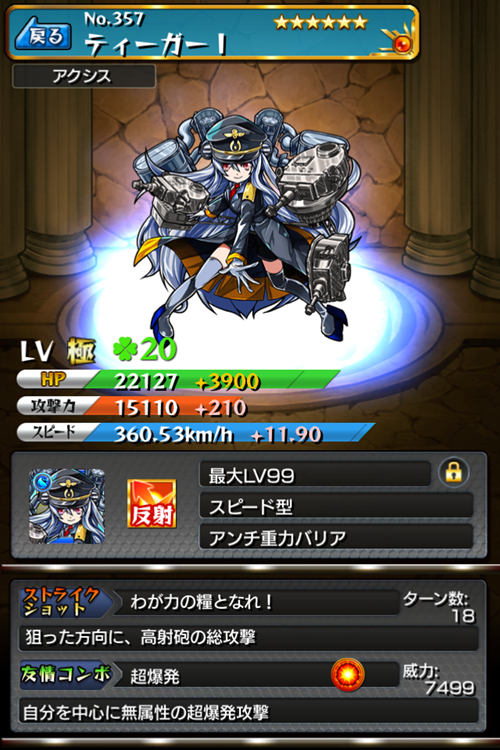 20140712010225269.png