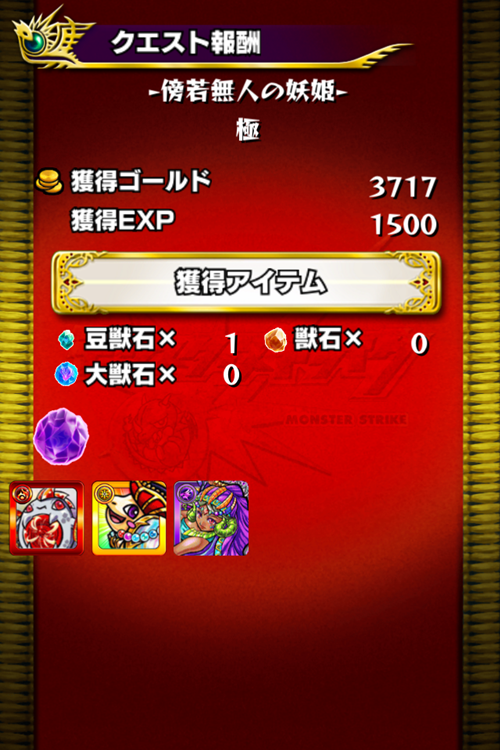 20140715105947017.png