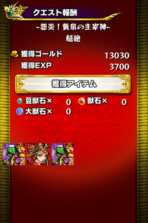 20140716013456dbf.png