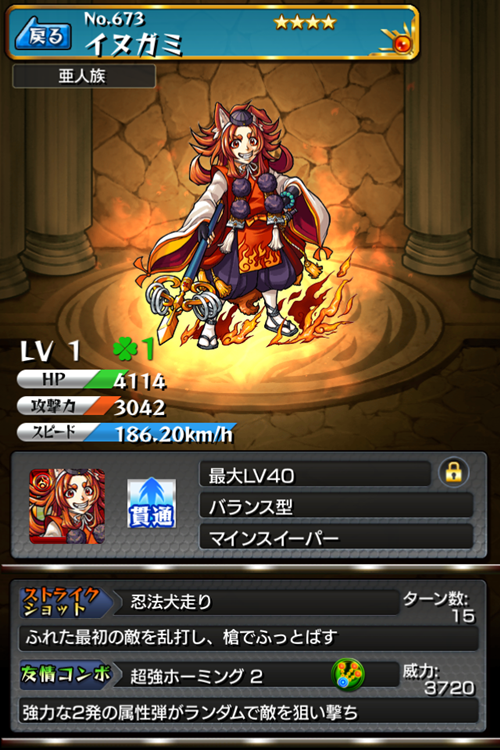 20140718112521bf0.png