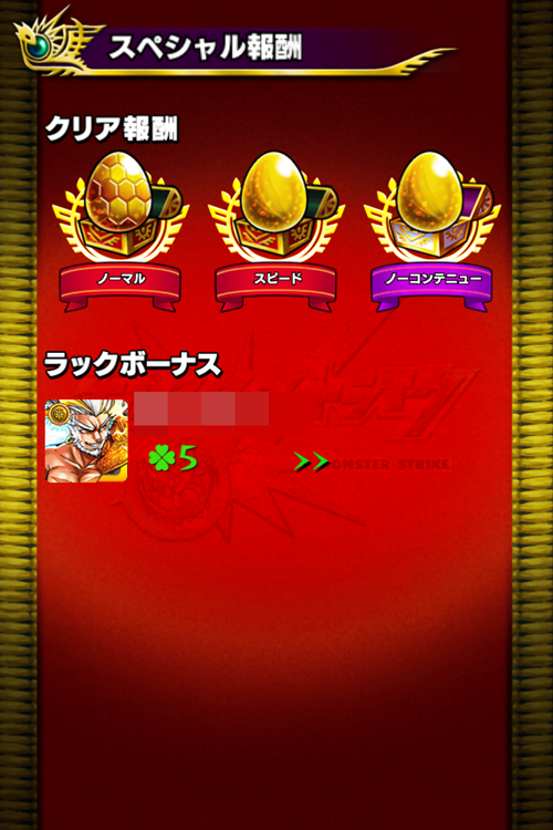 201407202330148b4.png