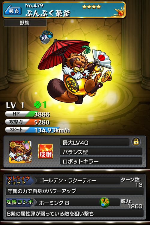 20140724102330cb3.png