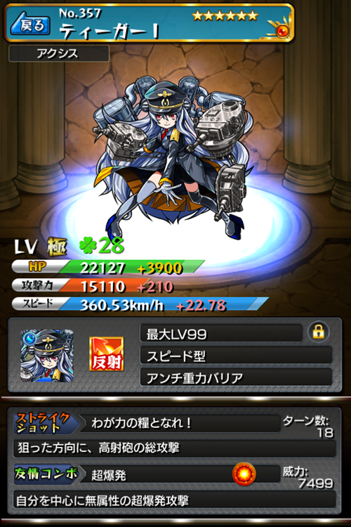 20140730003235b88.png