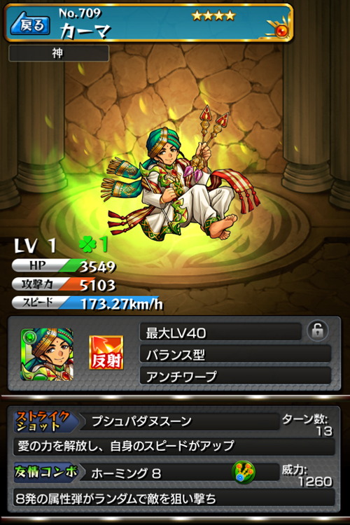 20140804114311cb5.png