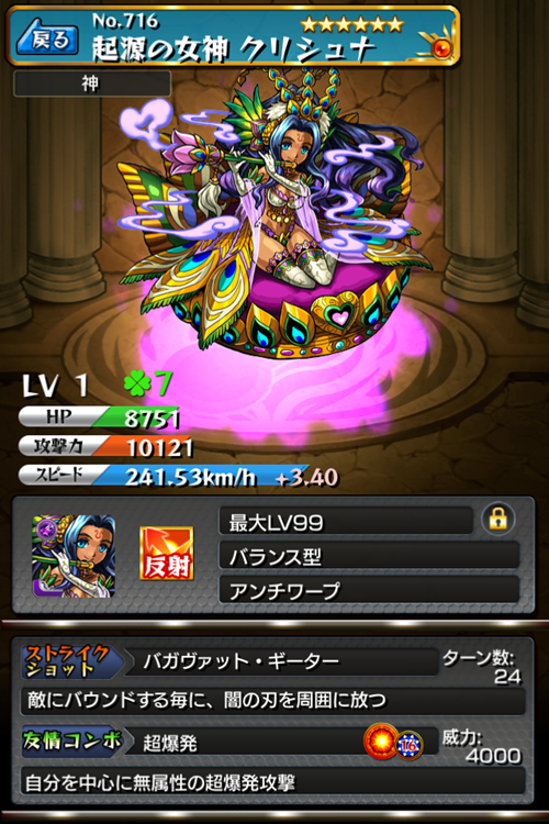 20140807131344a61.png