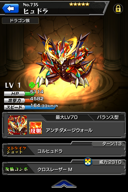 20140818213619eb1.png