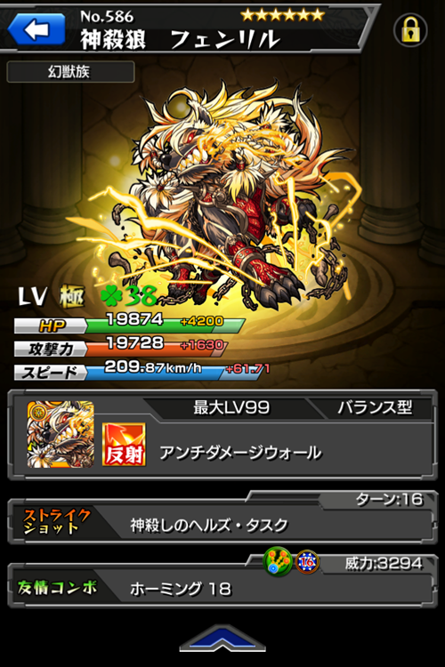 20140911195607ce3.png